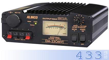 Импульсный блок питания  Alinco DM-330MVE 220/5~15Вольт