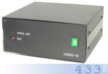Бесперебойный адаптер питания  постоянного напряжения БПБ 60-12 220/12V