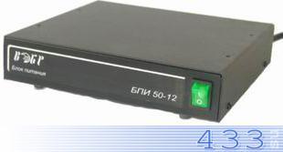 Импульсный блок питания 220/12V БПИ50-12