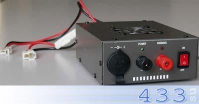 ВЕГА PCS-745 преобразователь напряжения импульсный 19-30В/13.8В, 40/45А. Купить преобразователь напряжения