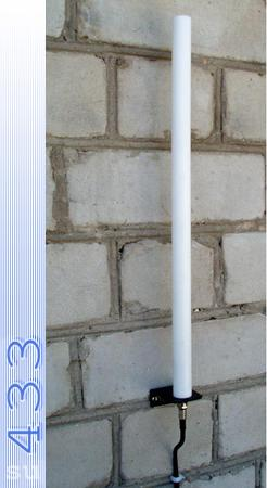Объектовая стационарная антенна МР-Объект-VHF  160-170 МГц