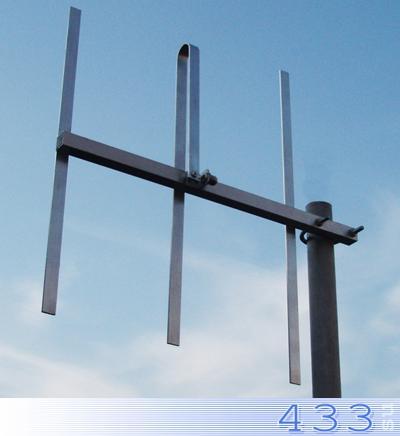 Стационарная антенна MR-VK3-UHF для охранных систем типа Цербер 03, Лонта 202 и других, работающих в диапазоне 430 МГц и радиомодемов 433 МГц