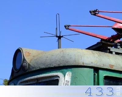 Устаревшая локомотивная антенна