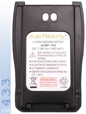 AjetRays AJBP-144L Lithium-ion аккумуляторная батарея  для носимой радиостанции