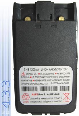 Ajetrays AJBP446L Li-Ion аккумулятор  для портативной рации AJ-446