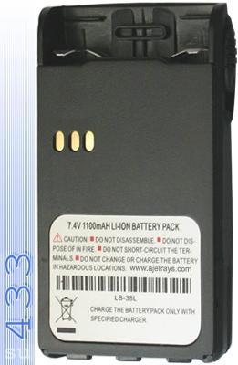 Ajetrays AJBP460L Li-Ion аккумулятор  для портативной рации AJ-460
