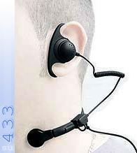 Выносной микрофон Аджетрейз HK05
