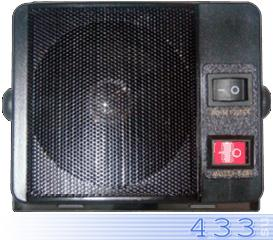Выносной громкоговоритель спикерфон AjetRays Speaker