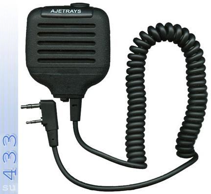 Выносной микрофон Аджетрейз AJ SP1