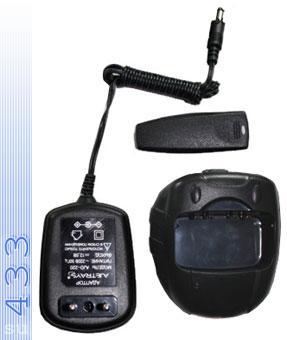 Ajetrays AJ-460 компактная радиостанция