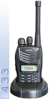 AjetRays AJ-460 переносная радиостанция