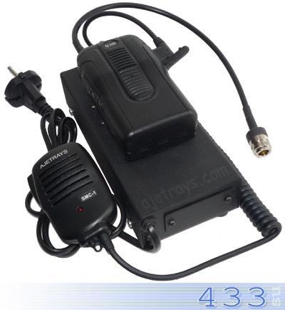 Базовая LPD/PMR радиостанция Ajetrays  AJ-344s