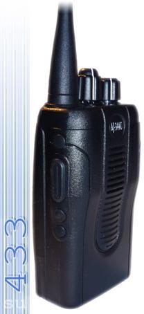 Переносная радиостанция AjetRays AJ-344U с маскиратором речи
