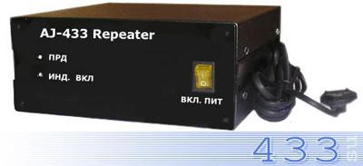 Дуплексный ретранслятор