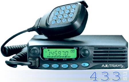 Аджетрейз AR 440 возимая UHF рация