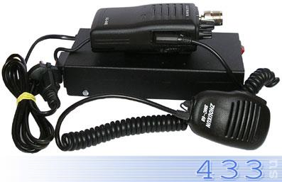 Базовая LPD/PMR радиостанция Ajetrays  AJ-446s