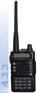 AjetRays AJ-450 переносная радиостанция