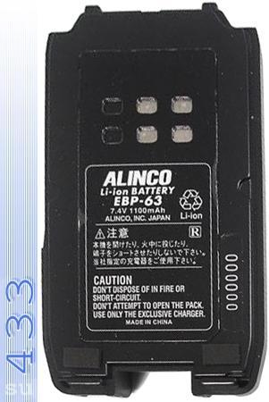 ALINCO EBP-63 Li-Ion аккумулятор  для портативной рации
