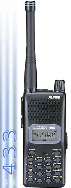 Alinco DJ 496 (T/E/TA2) - переносная рация