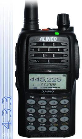 Алинко DJ-А40 - новая   портативная рация