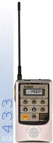 ALINCO DJ-C5 - двухдиапазонная компактная переносная радиостанция