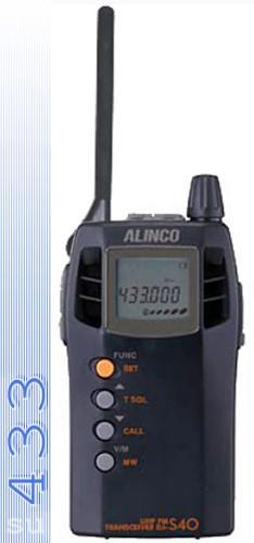 Alinco DJ S40 (CQ/CQR) -  портативная радиостанция