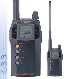 ALINCO DJ-S40 (T/TA) - компактная переносная радиостанция