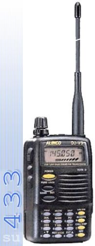 Алинко DJV5T/TH - двухдиапазонная  портативная рация