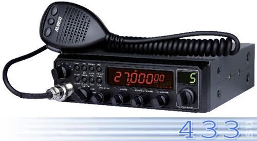 Алинко DR-135CB NEW любительский трансивер гражданского Citizen Band диапазона 27МГц