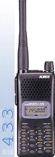 Alinco DJ-195 носимая станция