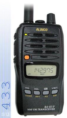 Alinco DJ-S 17 переносная LPD радиостанция