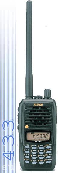 Alinco DJ-V 17 VHF переносная радиостанция