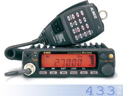Алинко DR-135 CB автомобильная / стационарная радиостанция 27МГц