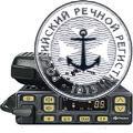 Радиостанция ГРАНИТ 2Р-24  для служб речного флота.  300-337 МГц
