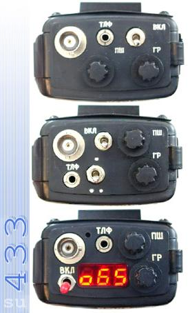 Рация ВЭБР-40/8 носимая LowBand